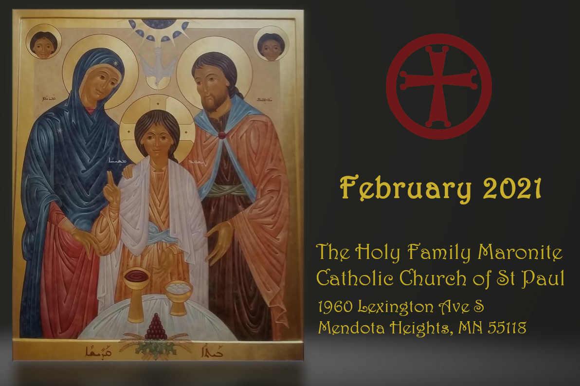 Holy Family Church, Mendota Heights, MN